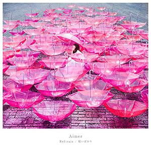 Ref:rain / 眩いばかり